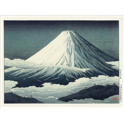 The Dybdahl Co. Mount Fuji